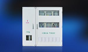 SMC玻璃钢电能计量箱(电表箱)系列 / PC+ABS塑料电能计量箱(电表箱)系列
