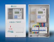 SXS1-1电表箱