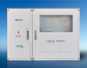 SXS2-2电表箱