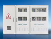SXD2-10电表箱